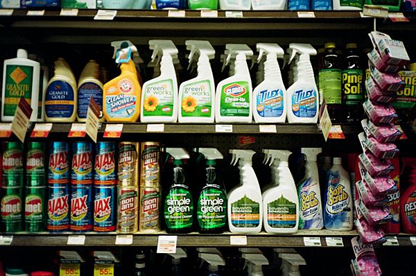 ajax, supermarket, yashica t, porta 400vc, juuuuicy, olivejuuuuice
